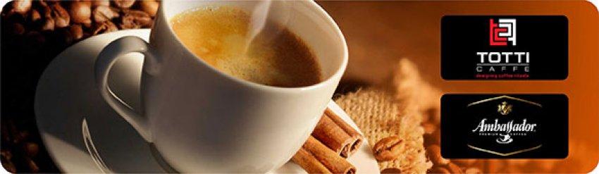 Кофе в Зернах TOTTI, Ambassador