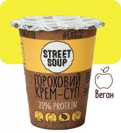 Гороховый Крем-Суп 50 г.