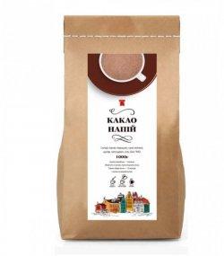 Какао порошок натуральный (Напиток) ТМ RC Пакет 1кг