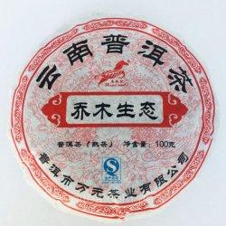 "Китайский чай Шу пуэр ""Юньнань Лисан"" 100 грамм ТМ Надин"