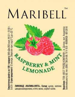 Лимонад концентрат Малина Мята ТМ Maribell 50 гр.