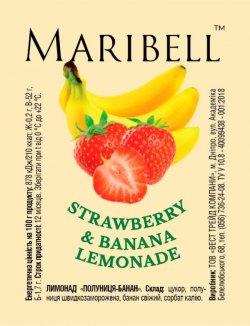 Лимонад концентрат Клубника Банан ТМ Maribell 50 гр.