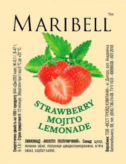 Лимонад концентрат Мохито Клубничный ТМ Maribell 50 гр.