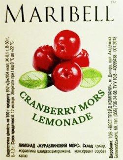 Лимонад концентрат Клюква ТМ Maribell 50 гр.