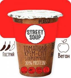 Томатный С Перцем Чили Крем-Суп 50